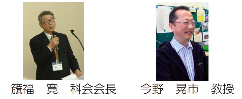 支部大会2015_topアイコン