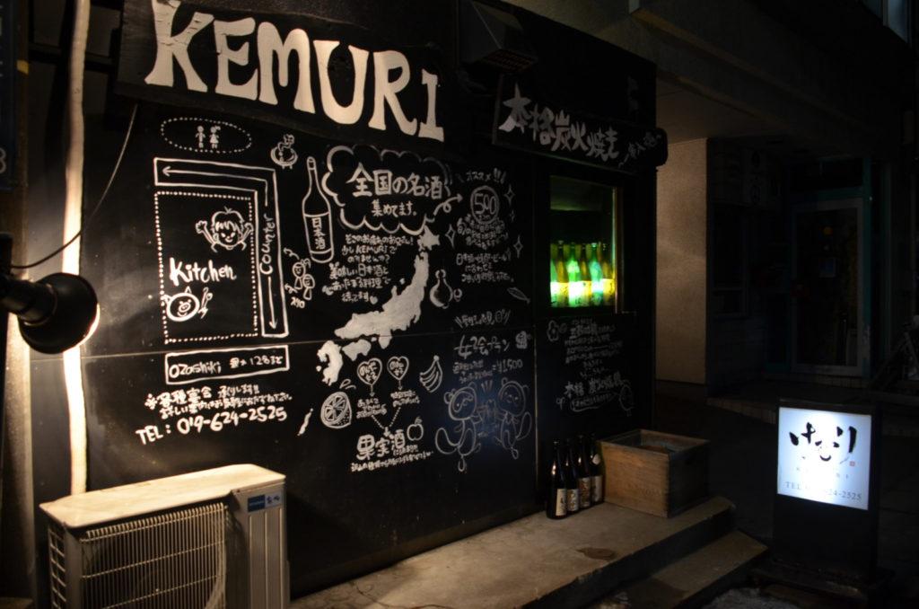 03_上田通り_kemuri
