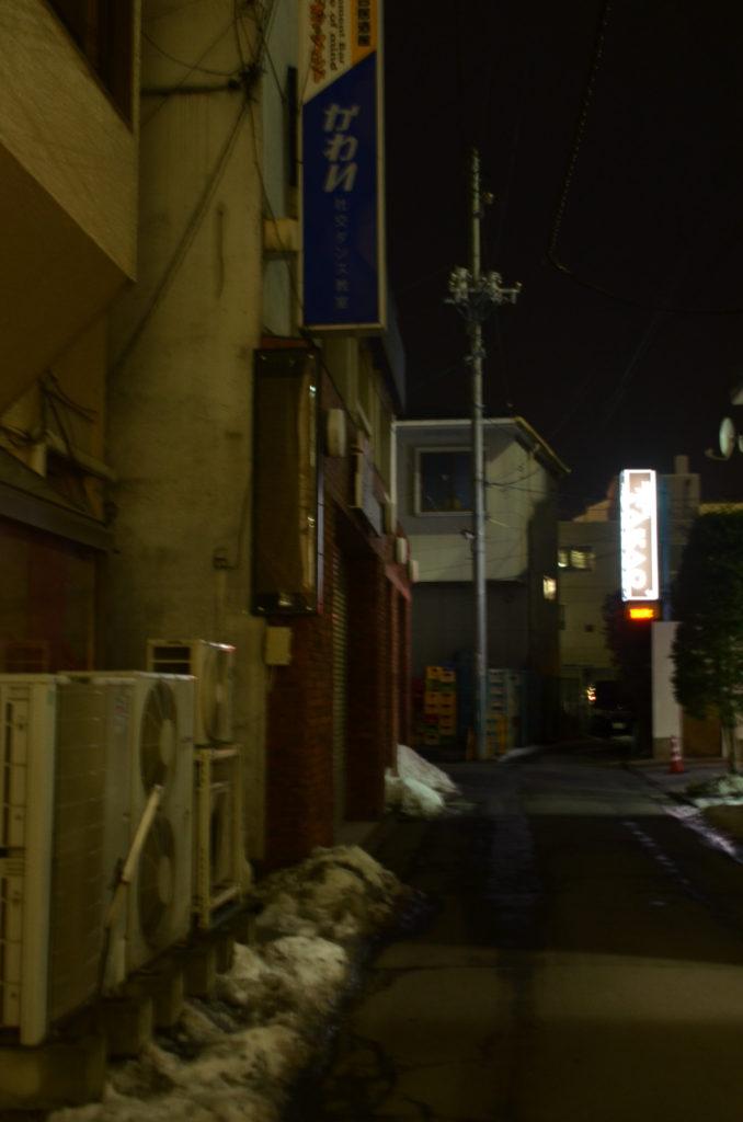 20_かわいダンスホール